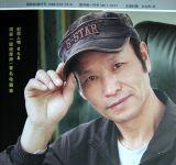 《中国书画家》杂志2012年第一期