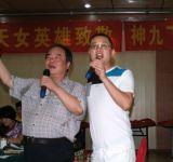 河南人自创歌曲《神女刘洋》为祖国喝彩