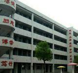 赵力志谈安阳市九中校园环境和文化