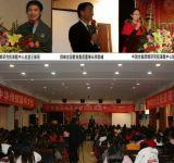 中国全脑思维研究院课题中心在郑成立