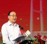河南省福建商会第二届会员代表大会郑州召开