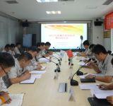 中建西部建设河南事业部召开质量月动员大会