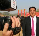 河南西施新型板业秸秆板项目开建奠基