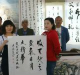 西泰山书画联盟举办书画名家笔会交流活动