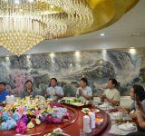 贵牛1949开展庆祝建党97周年主题党日活动