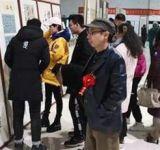陕西省第一届大学生书画作品展在西安举办