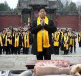 2019公祭伏羲暨两岸寻根交流活动在淮阳举行