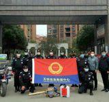 河南鲁山:天安应急救援中心把平安让给群众