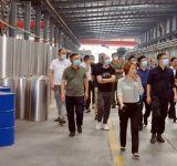深圳市幕墙专家再次参观考察河南鑫泰铝业